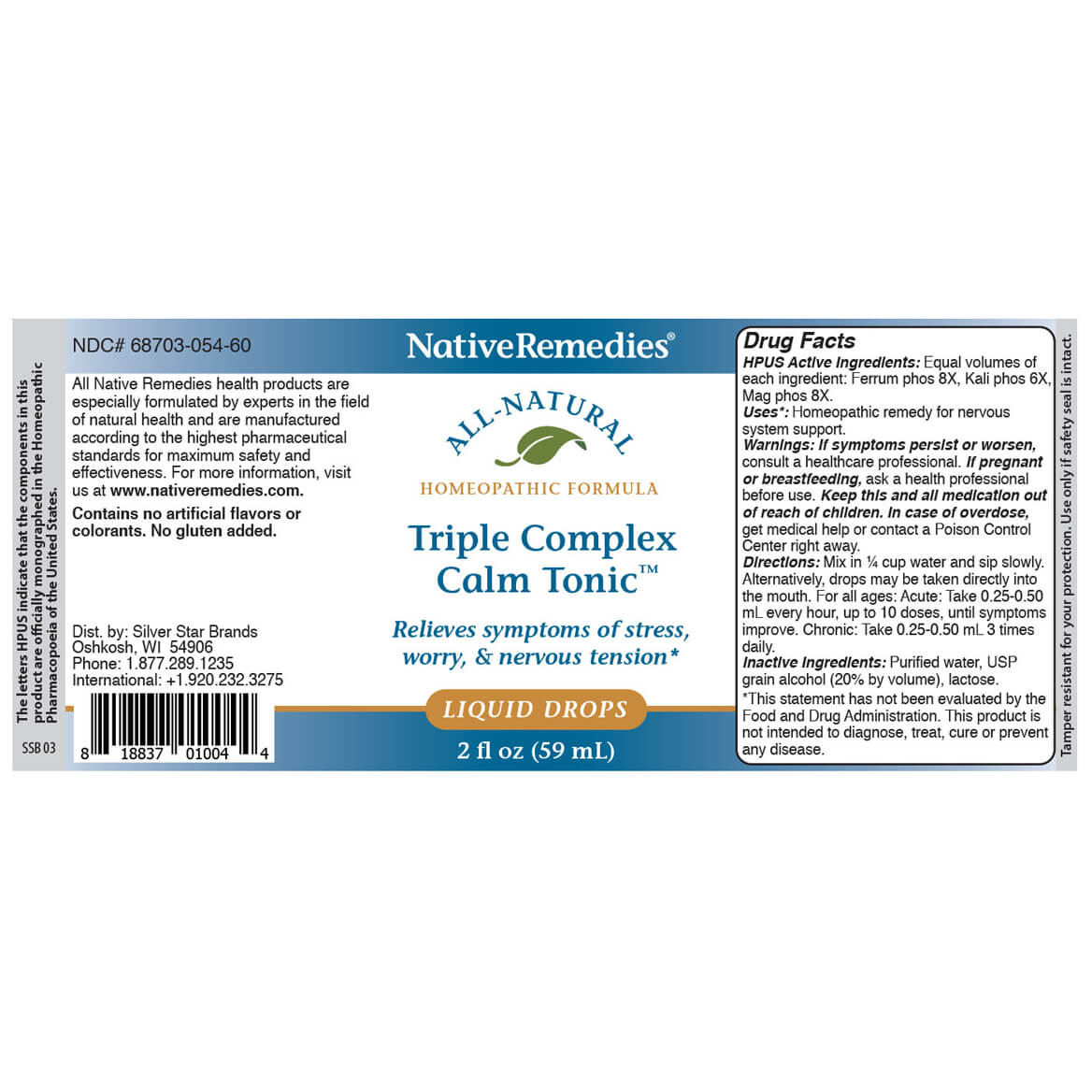 Triple Complex Calm Tonic™ For Routine Anxiety-351841