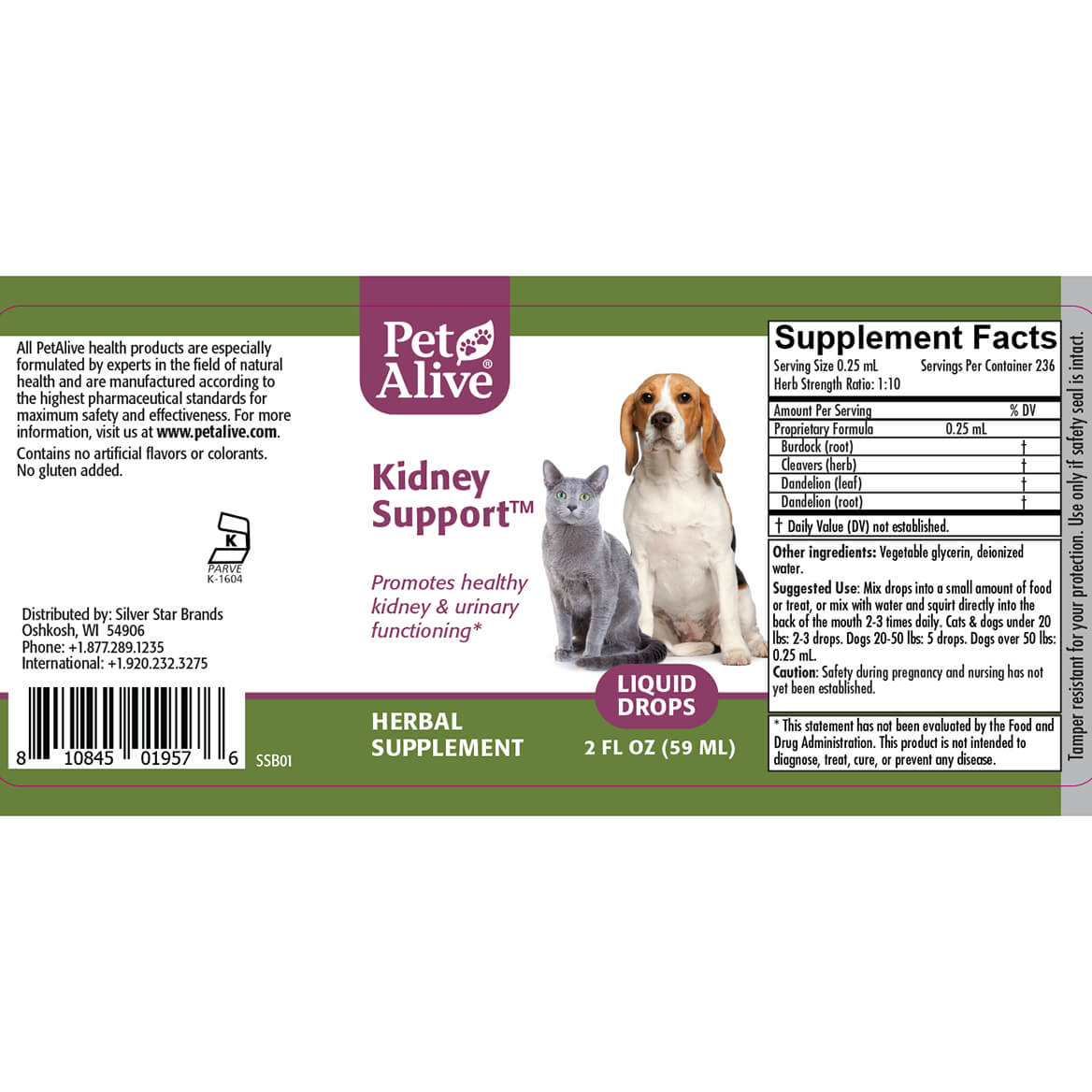 Urinary ComboPack for Pets-352359