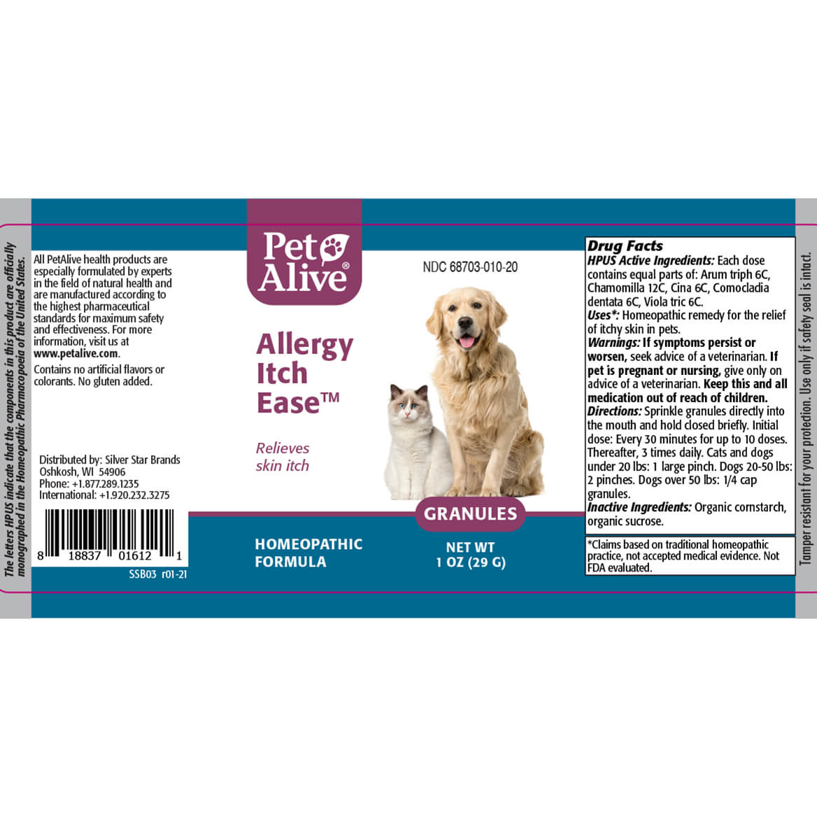 SkinSoothe ComboPack for Pets-352408