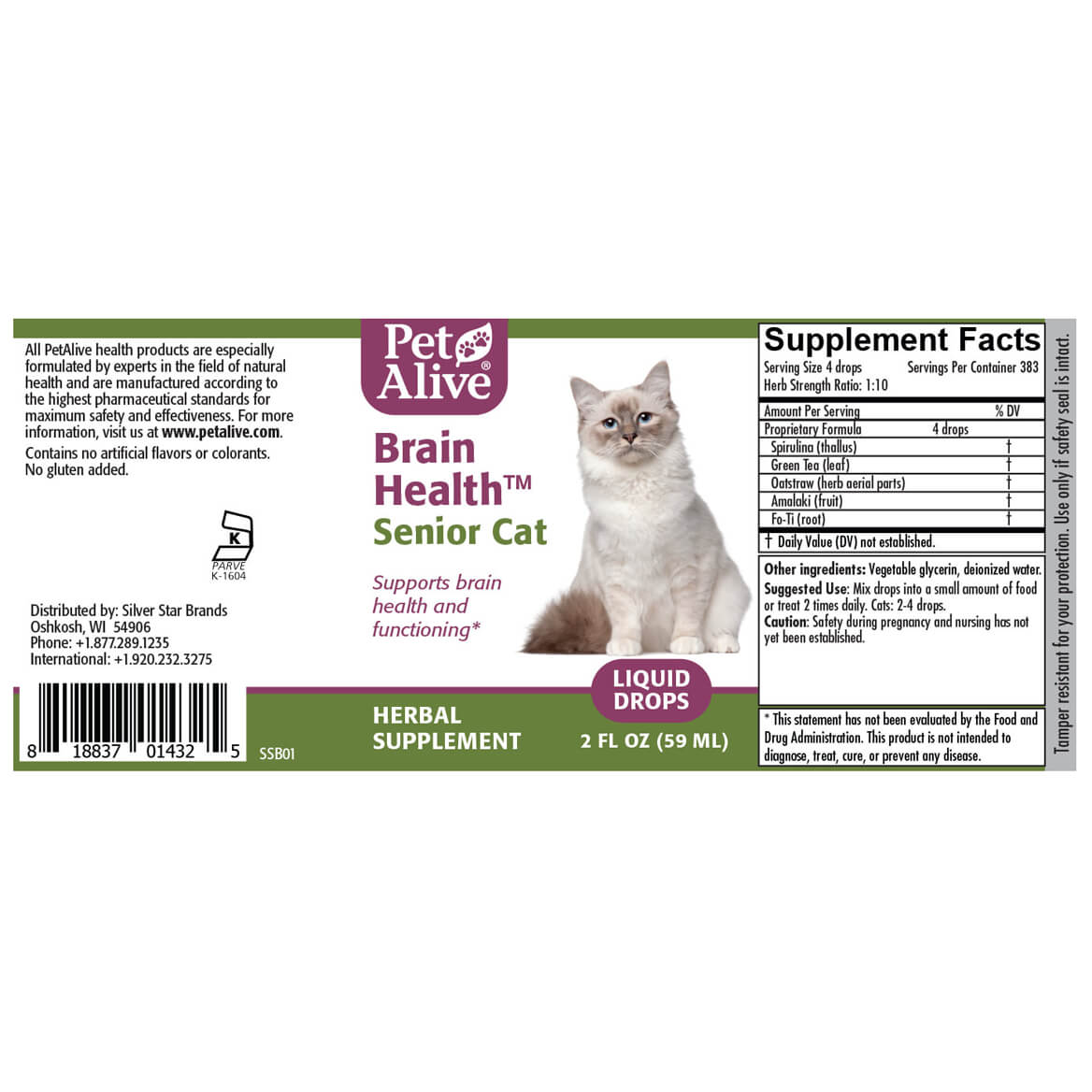 Brain Health for Senior Cats™-362884