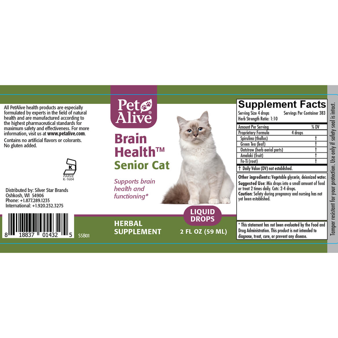 Complete Brain Health for Senior Cats ComboPack-363262