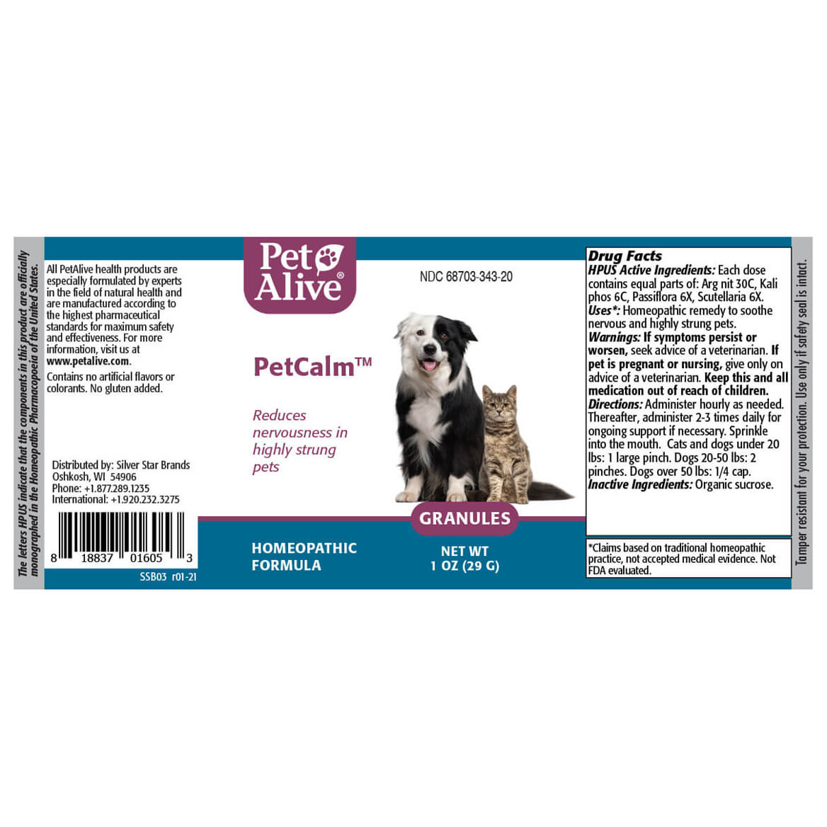 PetCalm™ Granules for Pet Anxiety-371822